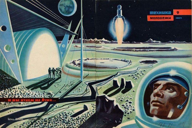 """""""I my będziemy na księżycu"""" - no cóż... (okładka """"Tiechniki Mołodioży"""", wrzesień 1964)"""